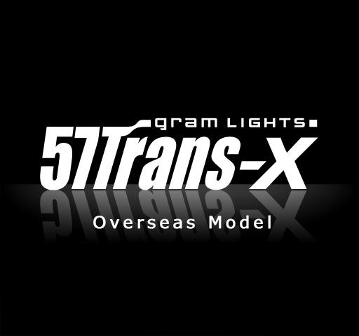 57Trans-X Overseas Model