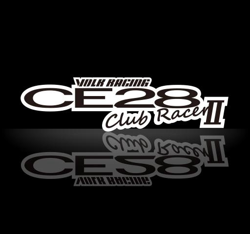 CE28 CLUB RACER II